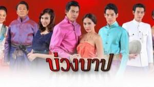 buangbab_fb