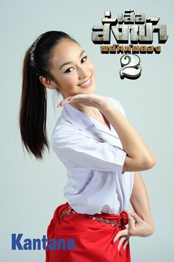 suesangfah46
